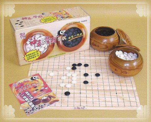 振詮文具房:雷鳥LT神碁學園圍棋