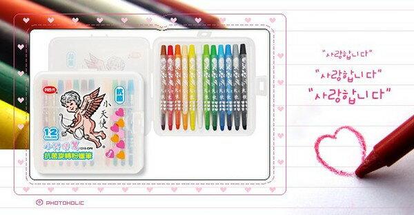 利百代 1210~OPR 小天使抗菌旋轉粉蠟筆~12色入   盒