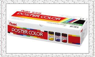 Pentel 飛龍 POS4-12 30cc 廣告顏料-12入 / 盒