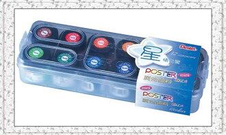 Pentel 飛龍 POC-12 12cc 廣告顏料-12入 / 盒