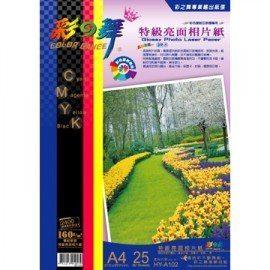 彩之舞 HY~B30 亮面 高畫質 相紙~防水 26 5g A6  包