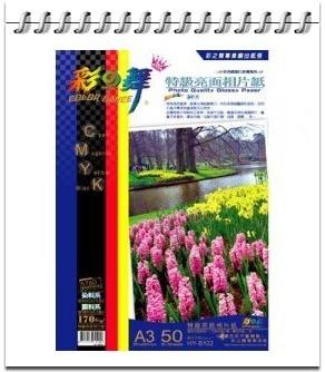 彩之舞 HY-B102 特級亮面相片紙-防水 180g A3-50張入 / 包