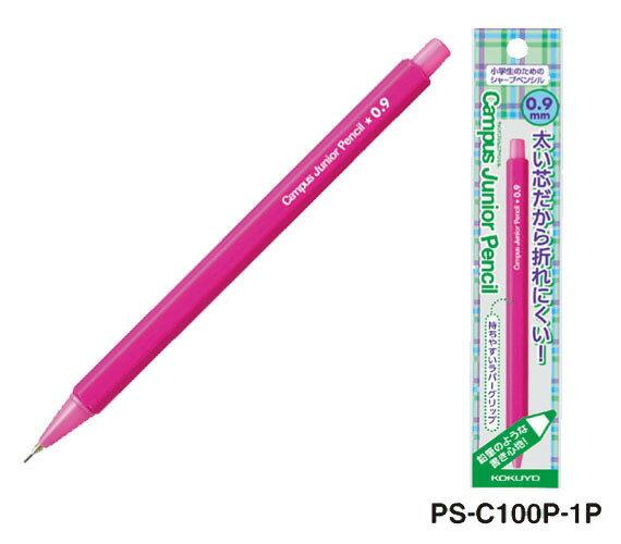 KOKUYO 六角自動鉛筆 0.9mm -粉PS-C100P-1P