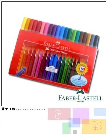 Faber-Castell 20色握得住抗壓三角筆桿彩色筆