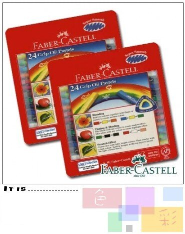 Faber-Castell 24色大三角粗芯油性粉彩條(單盒)