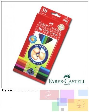 Faber~Castell 30色大三角彩色鉛筆 3.3 mm