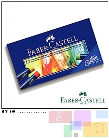 Faber-Castell 12色創意工坊油性粉彩條