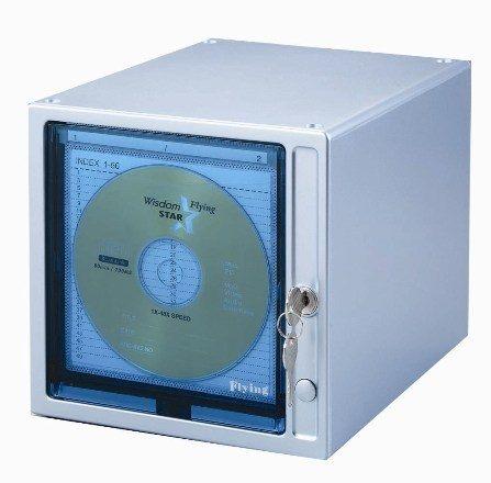 CDB-3151 觸摸式100片CD珍藏箱(銀灰色)