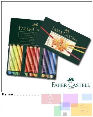 Faber-Castell 藝術家級油性色鉛筆60色