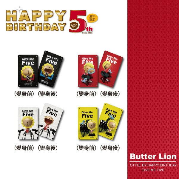 奶油獅5週年3D卡片貼紙【5歲生日慶-限量】單個