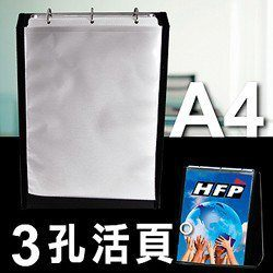 HFP WP 3孔直式站立式資料簿內頁100AR-IN