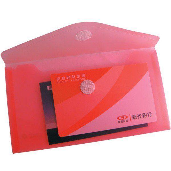 HFP WP 黏扣文件袋支票型(10入)