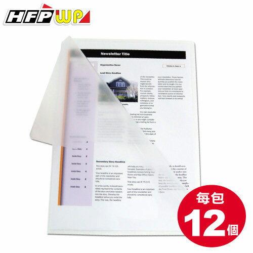 HFP WP E310 文件套A4(12入)