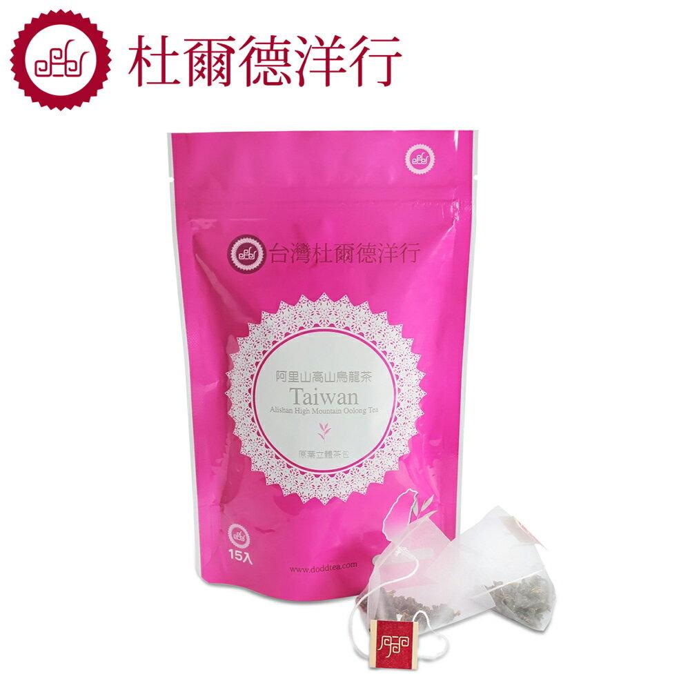 【杜爾德洋行 Dodd Tea】阿里山高山烏龍茶立體茶包15入 (TAMB-G15 ) 0