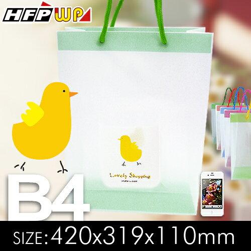 HFPWP B4手提袋大卡通PP環保無毒 防水 G314~100 製100入  箱