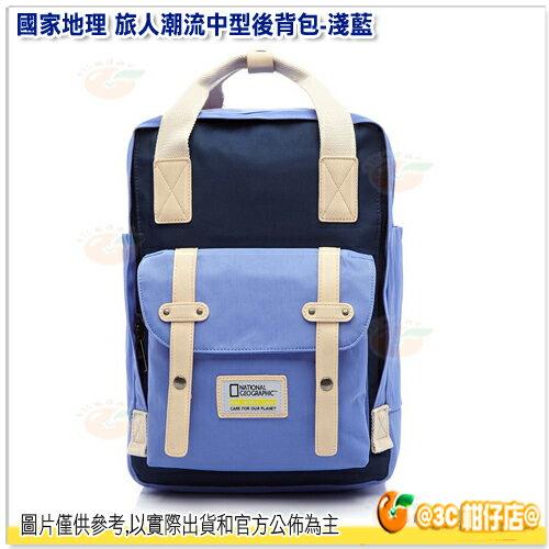 國家地理NationalGeographic旅人潮流中型後背包淺藍色公司貨NGS-LG-N07301.41