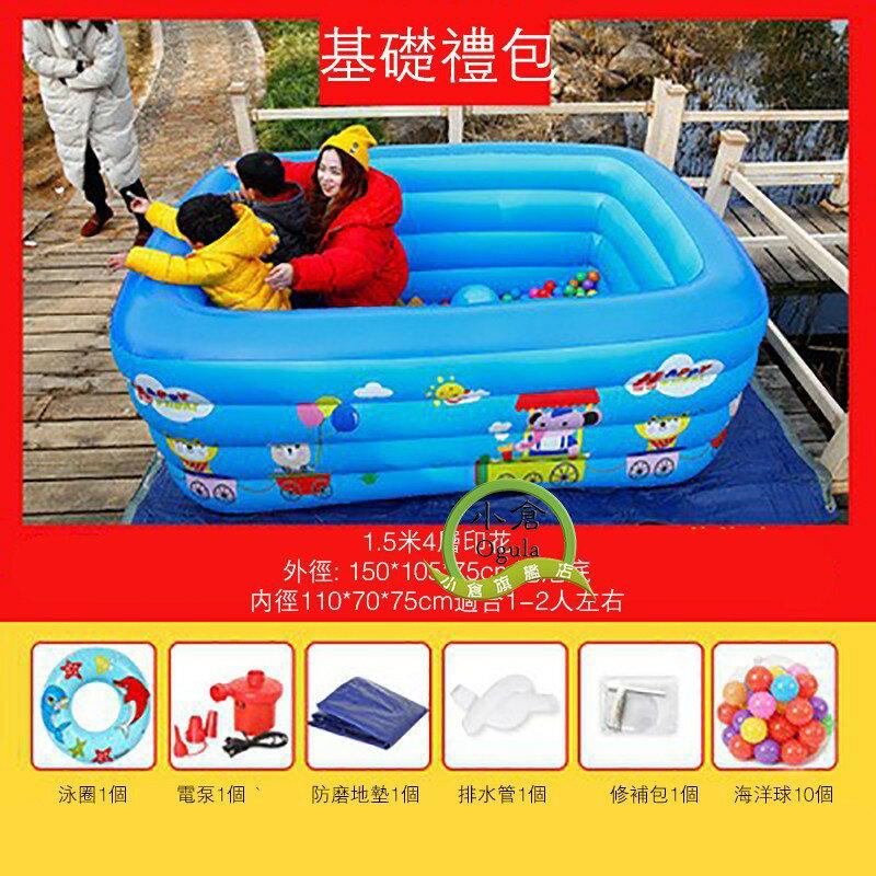 充氣游泳池 兒童游泳池家用成人超大號充氣加厚家庭泳池寶寶兒童小孩大型水池1愛尚優品