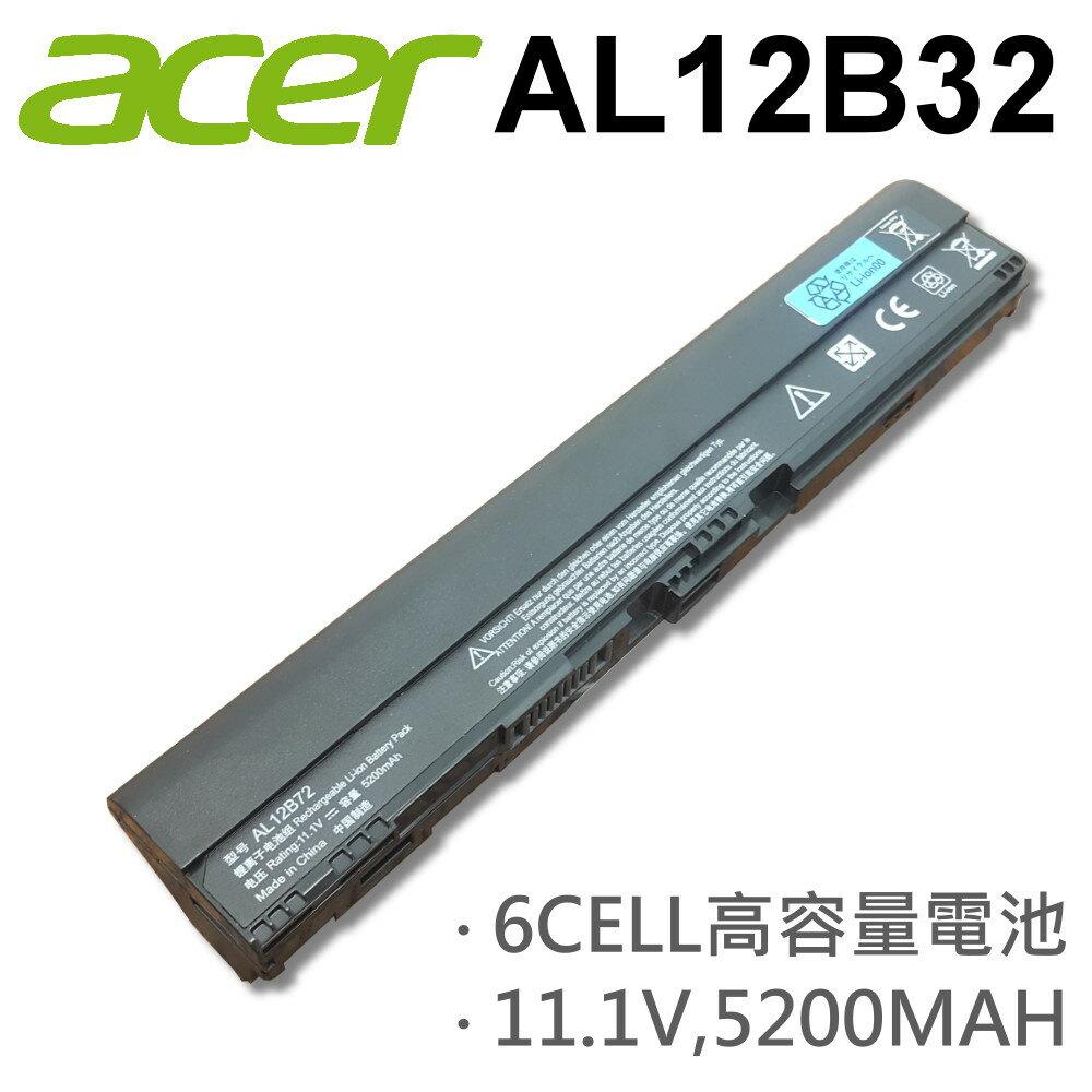 ACER 6芯 黑 AL12B32 日系電芯 電池 AL12B31 AL12X32 Aspire one 756 725 V5-121 V5-131 V5-171 travelmate B113