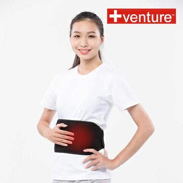 【+venture】家用腰腹部熱敷墊(KB-1290)