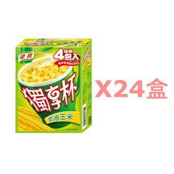 康寶獨享杯(奶油玉米)整箱24盒