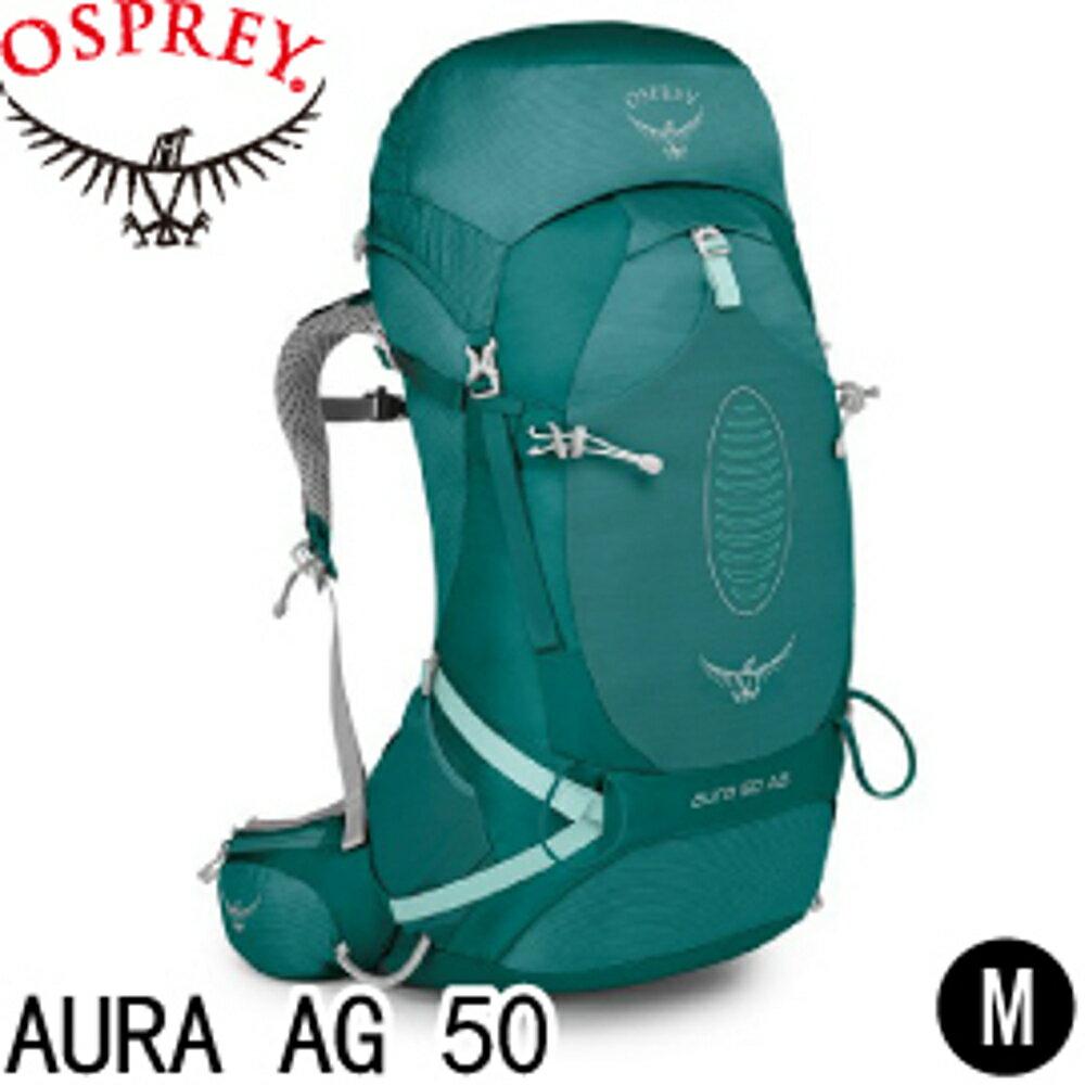 【OSPREY 美國 AURA AG 50《雨林綠M》女款 登山背包】AURA AG 50/登山包/登山/健行/自助旅行