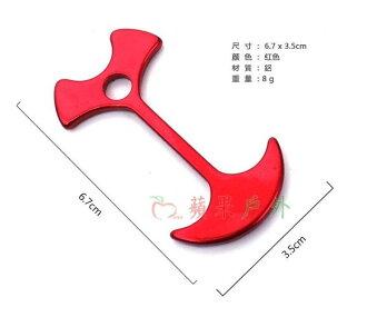 【【蘋果戶外】】AppleOutdoor AP-005 魚骨釘 魚型繩扣 全新紅色鋁合金棧板神器 木棧板固定器