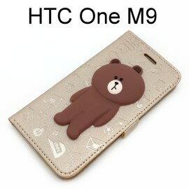 LINE公仔側掀皮套 熊大 [歪頭棕] HTC One M9 / S9【正版授權】