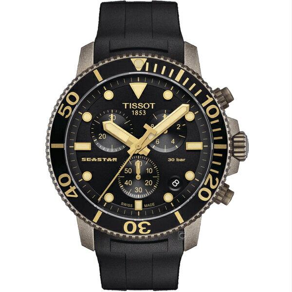 TISSOT天梭Seastar海星300米潛水錶 T1204173705101 0