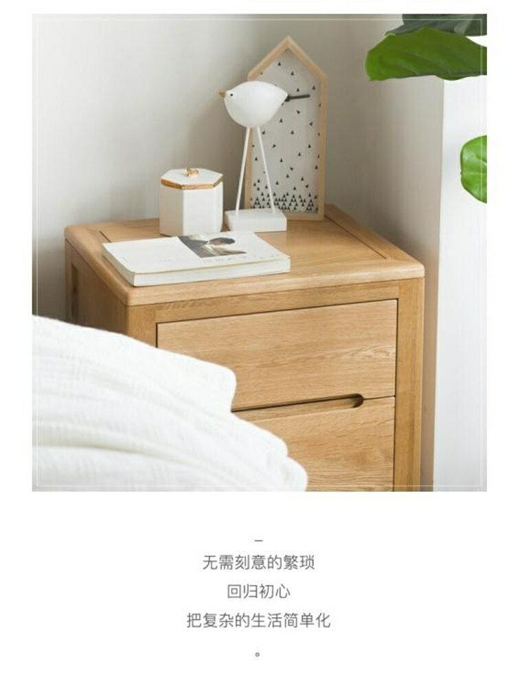 原始原素北歐全實木床頭櫃橡木鬥櫃現代簡約臥室傢俱雙抽儲物櫃 夏洛特LX 夏洛特居家名品