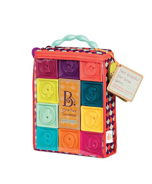 【淘氣寶寶】美國B.Toys感統玩具- One Two Squeeze 123捏捏樂(芽綠) .轉積木 6+