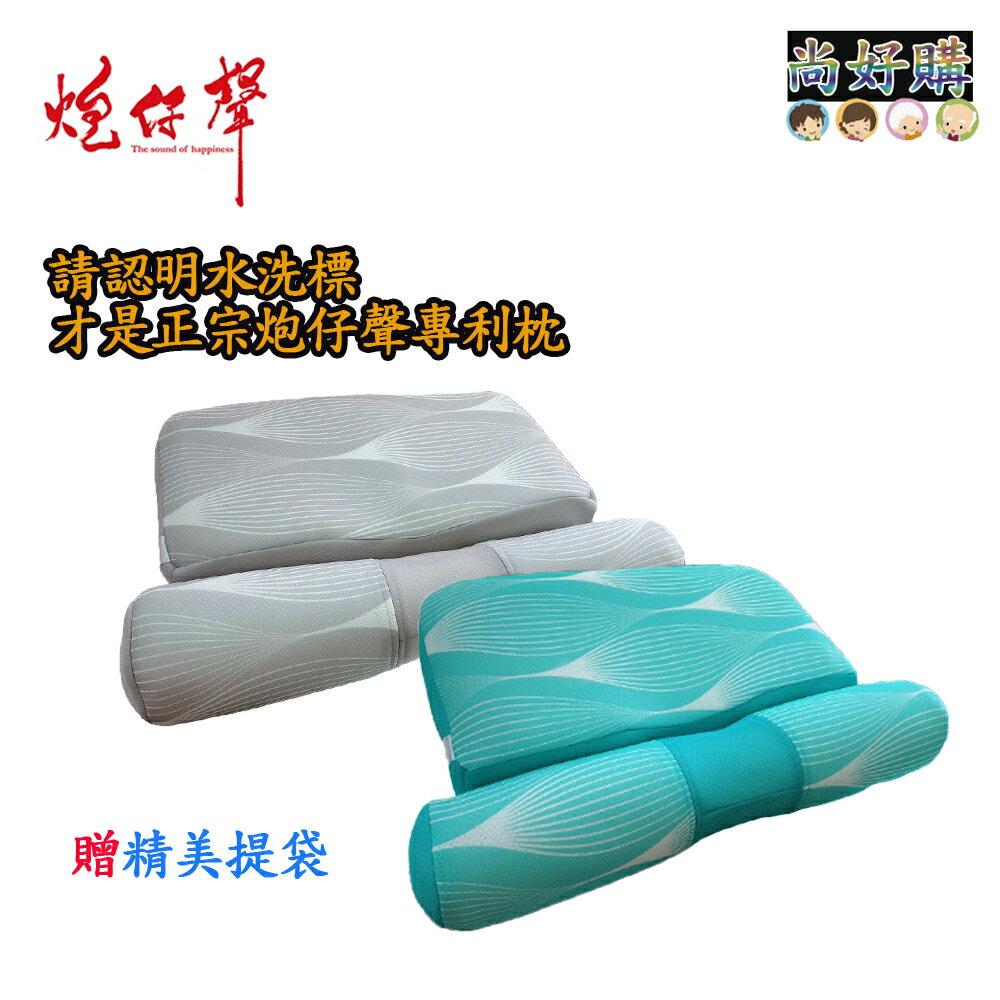 優惠促銷中 炮仔聲【YAMAKAWA】第二代 新款雙色 全方位可調式護頸枕 枕頭 / 家E枕 雙入組 【尚好購】 - 限時優惠好康折扣