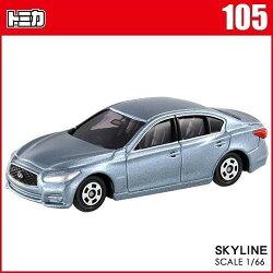 【Fun心玩】105 472322 麗嬰 全新盒裝 TOMICA 多美 小汽車 SKYLINE TOMY 生日禮物