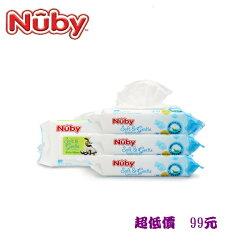 *美馨兒*Nuby - 全棉柔濕巾80抽 x1包 99元