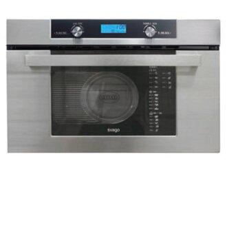 櫻花代理 義大利 svago享樂 SN1262 嵌入式蒸烤箱 ※熱線07-7428010