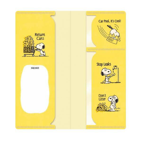 日本製 迪士尼 卡通造型口罩收納夾/多功能收納夾(黃色SNOOPY)*夏日微風*《SUPER SALE 樂天雙12購物節》