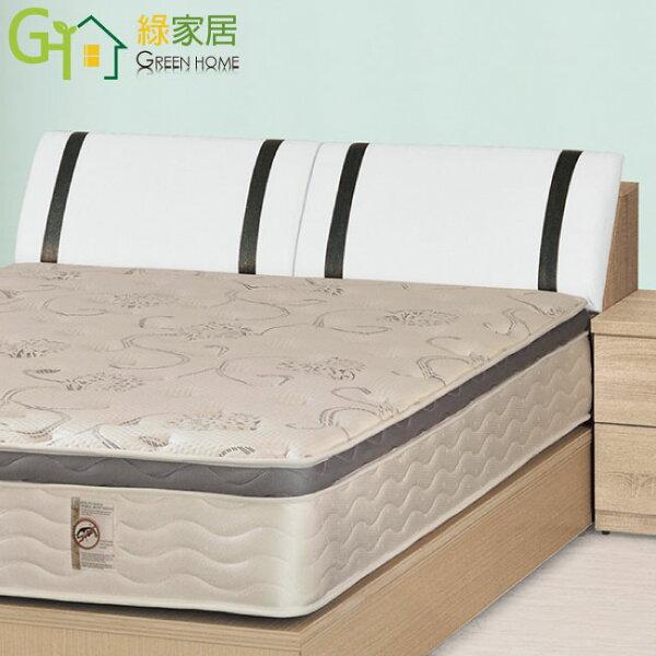 【綠家居】邁可時尚5尺皮革雙人床頭箱(不含床墊&床底)