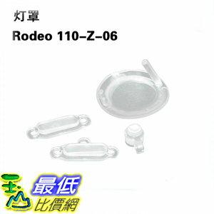 [106玉山最低比價網] 華科爾競速穿越機配件 Rodeo 110-Z-06 燈罩