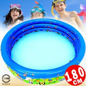 180CM動物充氣游泳池 排水孔 180公分家庭戲水池.兒童充氣泳池球屋球池遊戲池. 哪裡