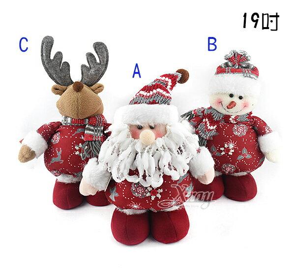 X射線~X459061~19  站姿伸縮聖誕公仔,聖誕公公  麋鹿  雪人  布偶  佈置