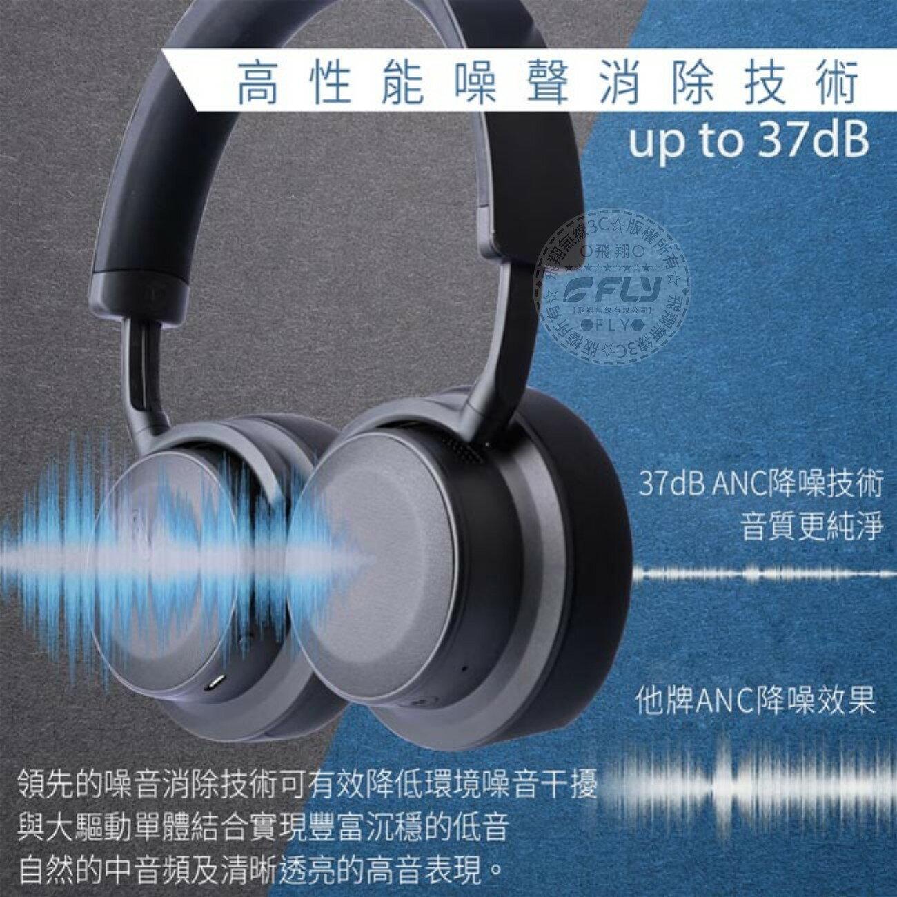 《飛翔無線3C》Avantree ANC041 智慧感應HiFi耳罩式高性能藍牙降噪耳機│公司貨│立體聲 觸控