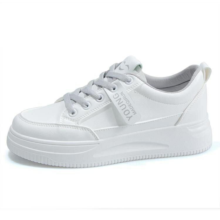 小白鞋 小白鞋女2021新款女鞋厚底皮面運動ins百搭2021春季休閒爆款鞋子 果果輕時尚