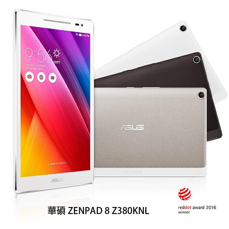 [喬傑數位]華碩 ZENPAD 8 Z380KNL