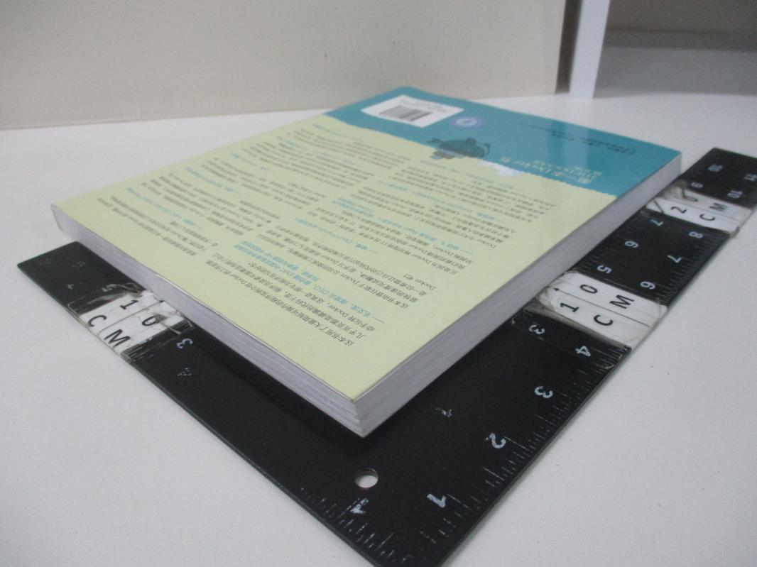 【書寶二手書T2/電腦_EM5】第一本Docker書_(澳)特恩布爾