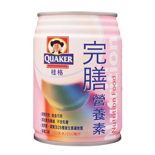 QUAKER桂格 完膳營養素(草莓口味)24罐/箱