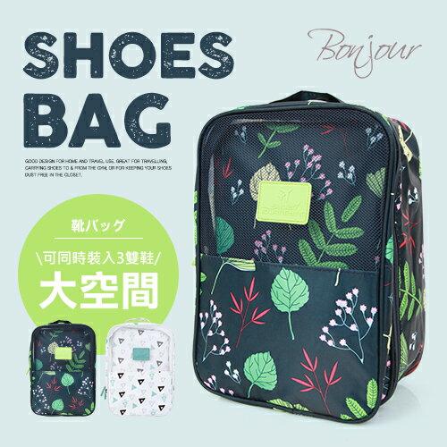 BONJOUR☆防潑水雙拉鍊大容量收納鞋袋F.【ZSD138】(2色)I. 0