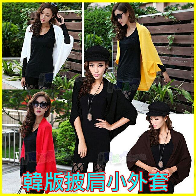韓版百搭純棉針織衫 蝙蝠衫 女士七分袖開衫披肩圍巾 中長款寬鬆顯瘦修身 防曬衣 女薄款小外套
