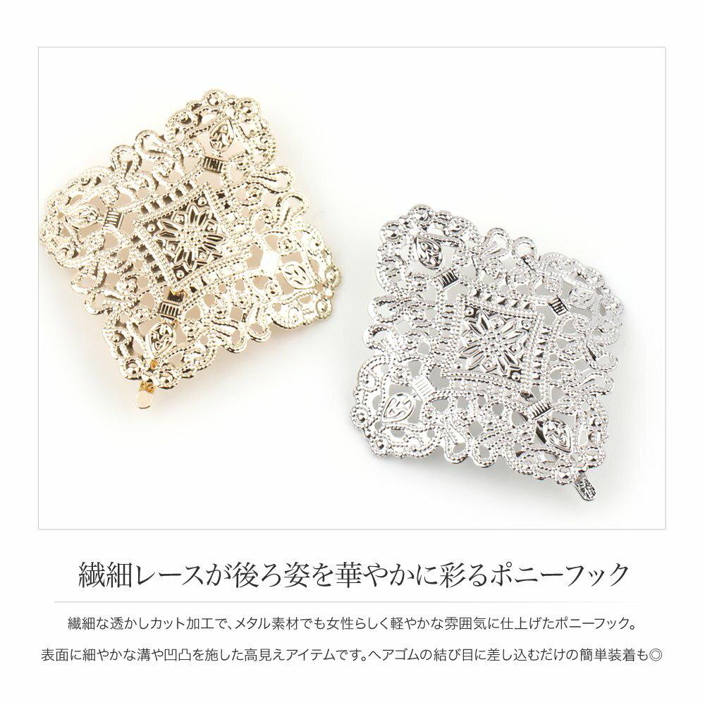 日本CREAM DOT  /  小奢華雕花髮叉 髮簪  /  a03655  /  日本必買 日本樂天直送(1090) 1