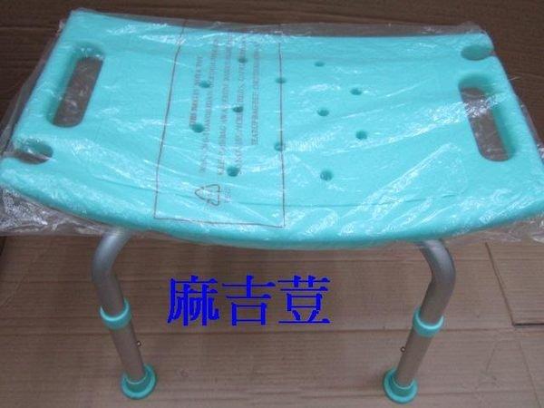 簡易型 鋁合金 洗澡椅 高低可調整--大面積坐墊喔 不是一般小小的坐墊喔~~~ 可搭包大人濕巾使用