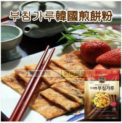 韓式煎餅粉 [KO8801007150390] 千御國際 - 限時優惠好康折扣