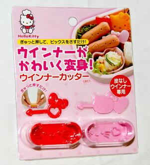 Hello Kitty 小熱狗 造型模具 日本正版品